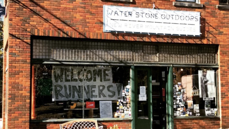 Water Stone Outdoors in Fayetteville, West Virginia.